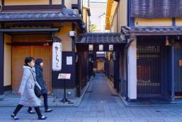 祇園町屋麻耶旅館 Machiya Maya Gion