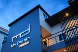 我的夢想公寓 Me Dream Residence