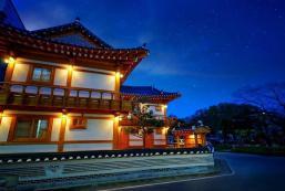 公州月光花園旅館 Gongju Moonlight Garden Guesthouse
