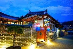 全州甜蜜綜合韓屋高級旅館 Jeonju Honey Complex Hanok Pension