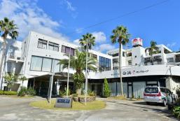 太陽度假酒店白濱 Hotel Sun Resort Shirahama