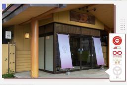 OYO月之庭岩梯熱海溫泉旅館 OYO Ryokan Tsuki no Niwa Bandai-Atami Onsen