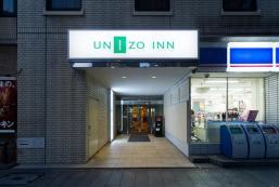名古屋榮地產酒店 Hotel S-Plus Nagoya Sakae