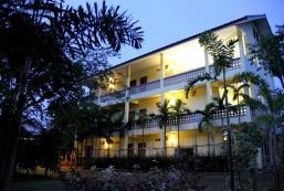 普拉塞特斯里花園酒店 Prasertsri Place