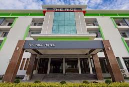萊斯酒店 The Rice Hotel