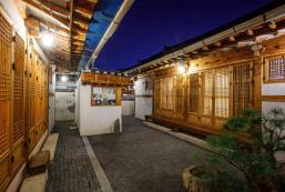 基恩查韓屋旅館 - 全州 Gaeunchae Hanok Guesthouse Jeonju