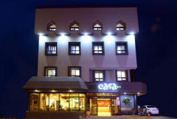 迷你之家酒店&旅館 Casa Mini Hotel and Guesthouse
