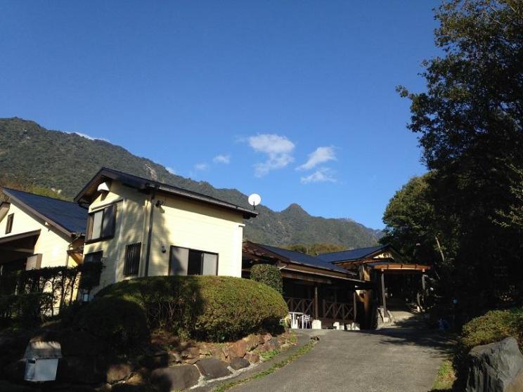 Yakushima South Village