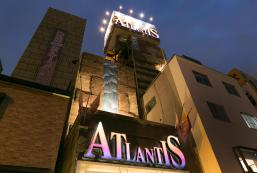 亞特蘭蒂斯酒店 - 僅限成人 Hotel Atlantis (Adult Only)