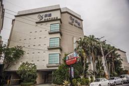依蝶時尚汽車旅館 Idee Spa Motel