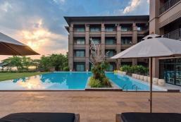 布朗之家酒店 - 烏隆他尼 Brown House Hotel Udonthani