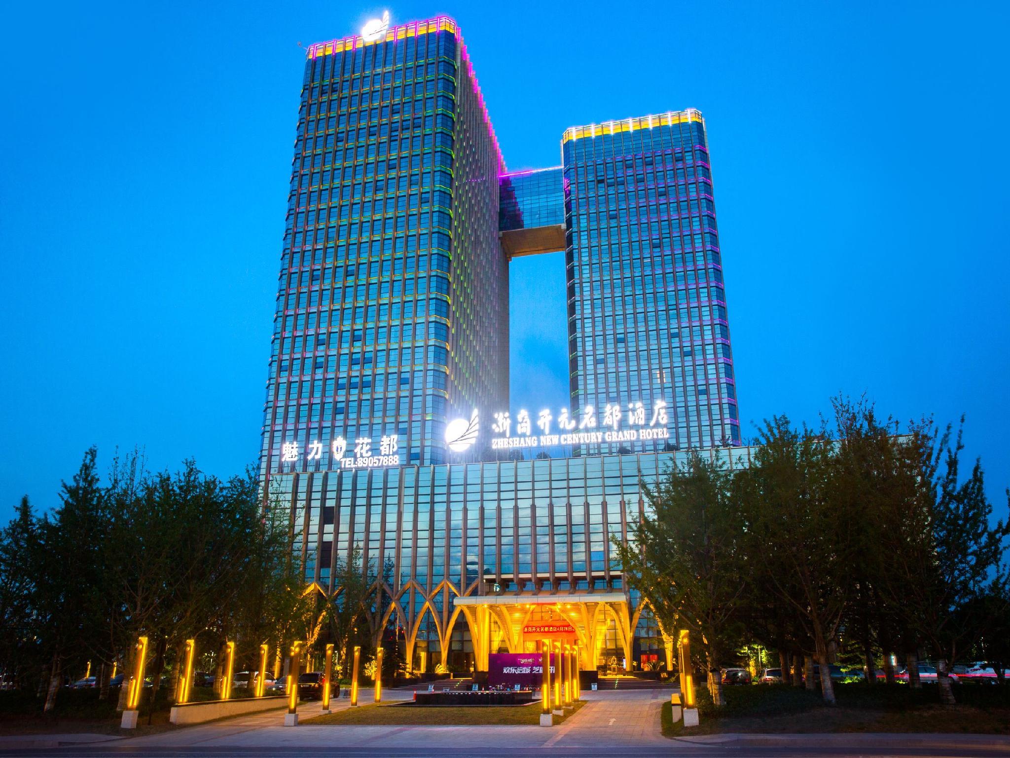 Grand New Century Hotel Yuhang Hangzhou - Yuhang District. Hangzhou. Zhejiang. China booking and map.