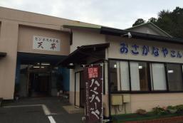 天草商務酒店 Business Hotel Amakusa