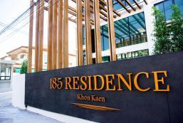 185公寓 185 Residence