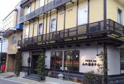 草津溫泉326山之湯酒店 Kusatsu Onsen 326 Yamanoyu Hotel