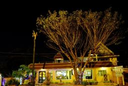 艾亞拉旅館 Aiyara House