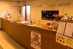 栃木燦都路酒店 Hotel Sunroute Tochigi