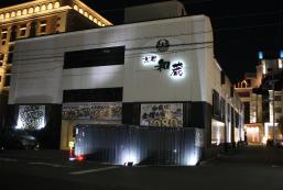 京都和倉酒店 - 限成人 Hotel KYOTO WAKURA -Adult Only