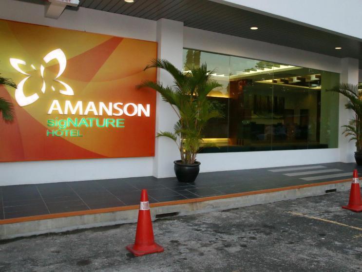Amanson sigNature Hotel