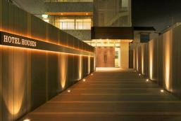 草加朋泉酒店 Hotel Housen Soka