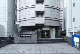MYSTAYS立川酒店 HOTEL MYSTAYS Tachikawa