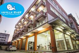 香草河旅館 Vanilla River