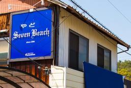 御宿7海灘旅館 Yado Seven Beach