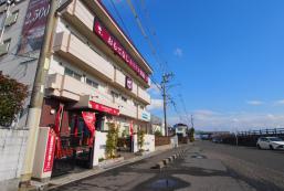 款待旅館 - 宮島 Omotenashi Hostel Miyajima