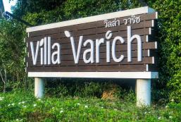 Villa Varich Villa Varich