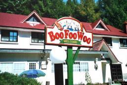 BooFooWoo民宿 Pension BooFooWoo