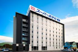 超級酒店 - 御殿場1 Super Hotel Gotemba 1