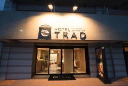 Trad酒店 Hotel Trad