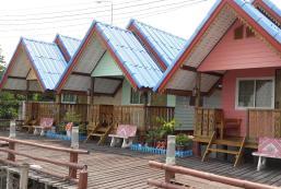 山帕昂基恩家庭旅館 Sampaongern Home Stay