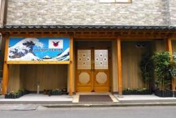度假景觀旅館 Holiday View Inn