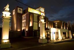 南大阪QT酒店 - 限成人 Hotel QT Minami Osaka -Adult Only
