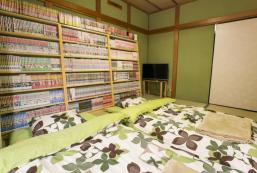Airlog之家 - 漫畫旅館 Airlog house-Comic inn-