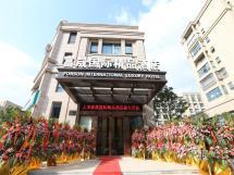 Shanghai Forson International Boutique Hotel - Pudong