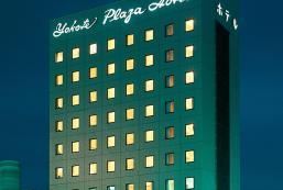 橫手廣場酒店 Yokote Plaza Hotel