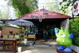 擁抱咖啡酒店 Hug Cafe