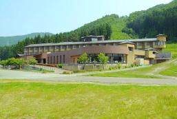 秋之宮山莊Spa度假酒店 Spa & Resort Hotel Akinomiya Sanso