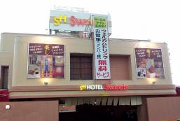 甜蜜酒店 - 限成人 Hotel Sweet ( - Adult Only )