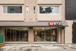 華大旅店 HUADA HOTEL