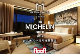 台北美福大飯店 Grand Mayfull Hotel Taipei