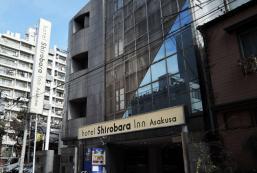 淺草白薔薇酒店 Hotel Shirobara Inn Asakusa