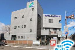 LiVEMAX酒店 - 群馬沼田 Hotel Livemax Gunma Numata