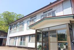 春山民宿 Minshuku Ryokan Haruyama