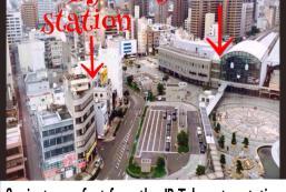 高松旅館 - BJ站 Takamatsu guest house BJ STATION