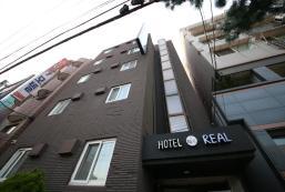 雷亞爾酒店 Hotel Real