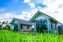 26平方米開放式平房 (磨縣) - 有1間私人浴室 Vieng pua homestays ( เวียงปัว โฮมสเตย์ )