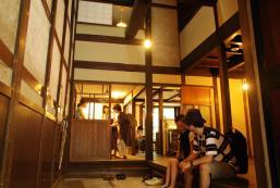 白旅館 Guesthouse Shiro